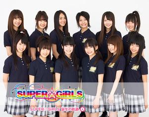 Supergirls_100701